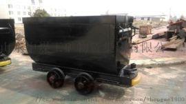 固定式矿车[MGC2-6]