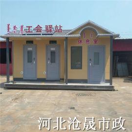 河北工地厕所厂家 环保厕所 沧晟移动厕所