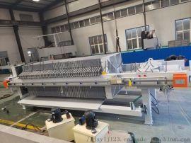 河北景鑫压滤机有限公司生产销售高温高压压滤机