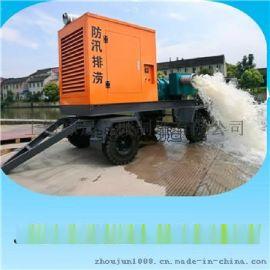 咏晟柴油机抽水机泵组