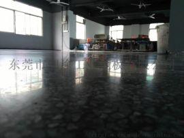 淮南市水磨石地面打磨拋光,淮南金剛砂地面固化翻新