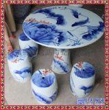 景德镇陶瓷桌凳套装 仿古高档手绘青花瓷凉凳 八仙过海庭院桌凳