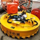 供應銷售 吸取廢鋼鐵 直徑120強力電磁吸盤