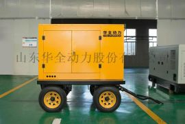 天然气分布式能源120kw燃气发电机组