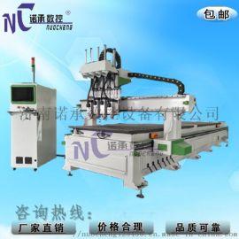 济南多功能数控开料机 家具制造生产线