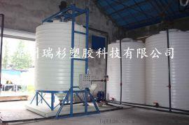 甘肃天水瑞杉科技供应10吨外加剂生产设备  外加剂复配均化罐
