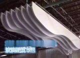 浙江哪里有铝方通吊顶-波浪型铝方通厂家