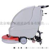 北京自走式全自动洗地机及各种配件