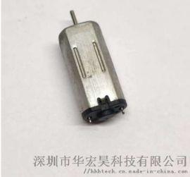 FF-M30 激光头用直流电机 微型电机 直流马达