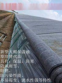 养殖大棚保温毛毡/混凝土路面养护毛毡/大棚遮盖保温养护毯13969736355