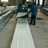 供應山東地區彩鋼瓦0.5厚規格全保證品質