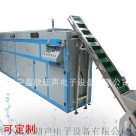 全自动超声波清洗机生产线 喷淋清洗线 山东鑫欣