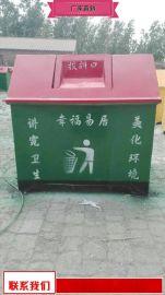 學校環衛垃圾箱售後好 社區垃圾箱真正廠家