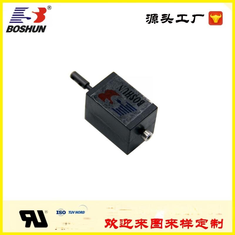 充电枪电磁锁BS-0521N-51