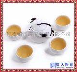 红茶茶具套装 陶瓷双耳泡茶器 功夫茶壶花茶冲茶器