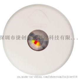 捷创信威AT-615SJ双鉴吸顶红外探测器
