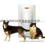 捷創信威AT-618CW雙鑑防寵物紅外探測器