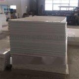 聚乙烯板 超高分子量pe板 耐磨pe塑料板