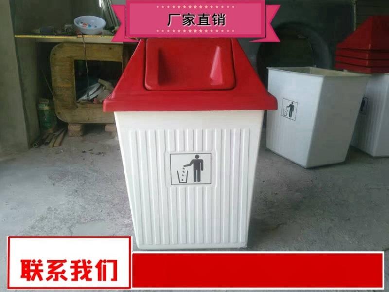 室外垃圾箱供货商 社区垃圾桶什么价格