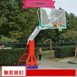 鋼化玻璃籃板籃球架新品 室外籃球架真正廠家