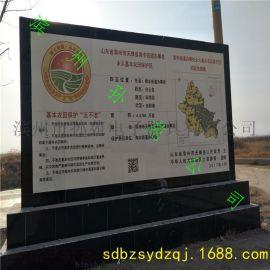 孙苑4m*6m基本农田保护区陶瓷瓷砖标志牌 标识牌