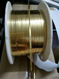 美规黄铜扁线1.5*6.3mm黄铜插头扁线