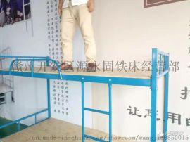 泰和縣永固鐵牀B003鐵牀 鐵架牀 廠家直銷