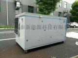 太阳能移动式干燥箱