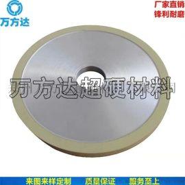 陶瓷金刚石砂轮 磨PCD刀具 PCBN刀具平行陶瓷金刚石砂轮