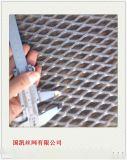 装饰铝板网    定制铝板网