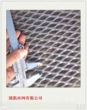 裝飾鋁板網    定製鋁板網