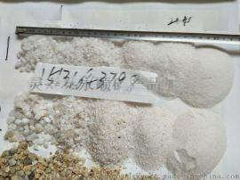 永顺厂家直销普通,精致石英砂滤料 铸造用石英砂
