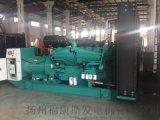 800kw康明斯柴油发电机组工厂