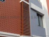 永奇金属制品锌钢百叶窗栏杆厂拼装好发货