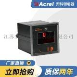 安科瑞 PZ72-DI直流电流表