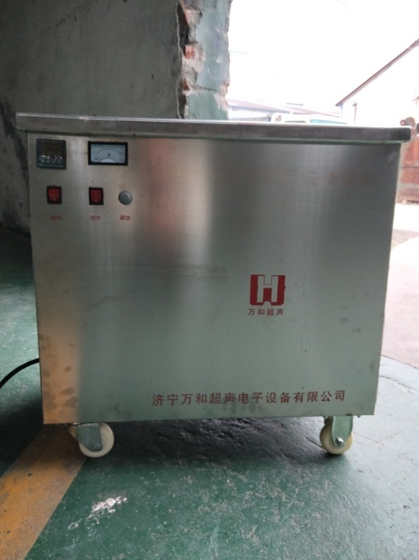 萬和超聲波清洗機追求
