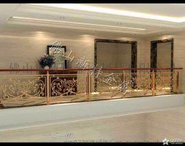 江西铝铜艺楼梯扶手-雕花栏杆-别墅式扶手厂家直销