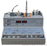 GB-810B检测与转换技术实验台(传感器)