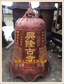 正圓寺廟、道觀鐵鍾定做|溫州銅鍾、鐵鍾生產鑄造廠家