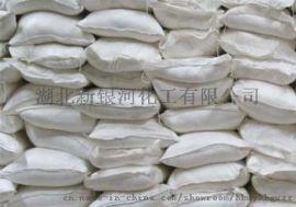 果寡糖湖北武汉生产厂家