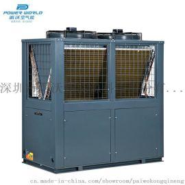 空气能商用热泵热水器-空气源热泵设备