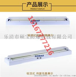 江浙沪区BYD51系列隔爆型防爆荧光灯