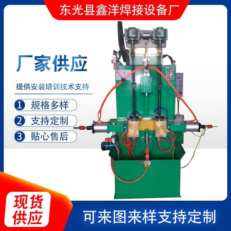 全自动汽车零部件焊机机器非标电阻焊机械