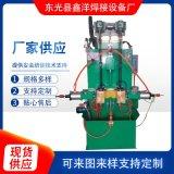 全自動汽車零部件焊機機器非標電阻焊機械