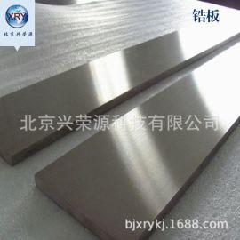 大量供应锆粒、锆丝、99.9%高纯锆板生产厂家
