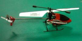 2.4G单桨直升飞机(GF)