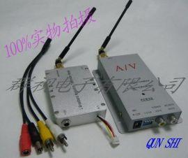 1.2G3.5W远距离无线监控套装