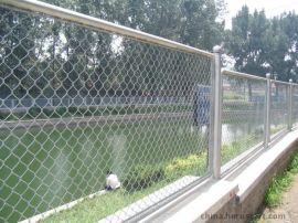 水源地隔离围栏网 (xy-06)