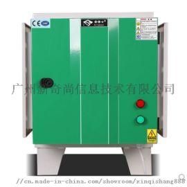 奇博士厨房餐饮环保设备UV光解净化器油烟除味器