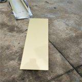 叶子型铝单板 雨棚铝单板 半弧型铝单板